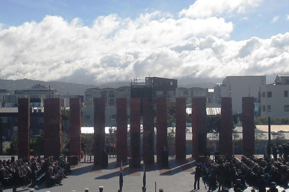 Australian Memorial