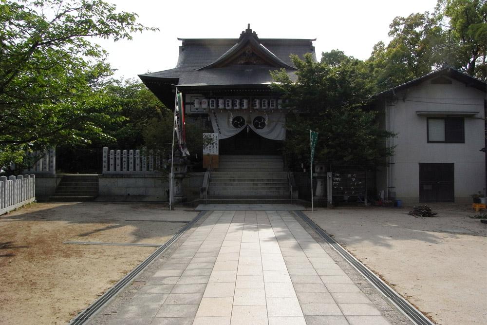 Asahiyama Schrijn