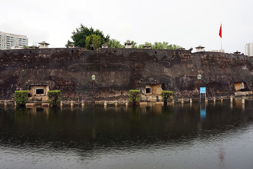 Qilu Fort
