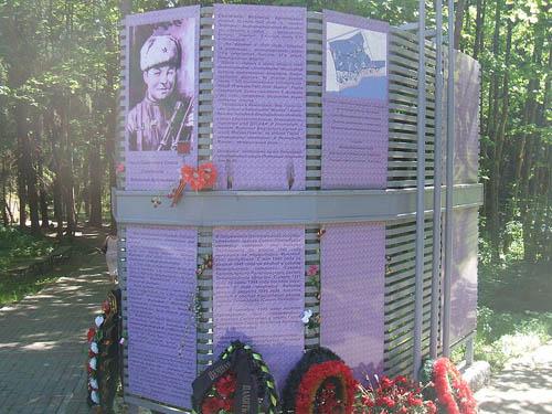Monument Held van de Sovjet-Unie Theodosius Smolyachkov