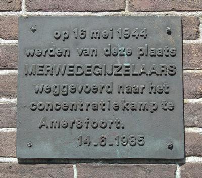 Plaque Merwede-hostages