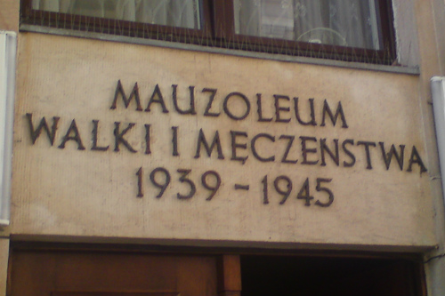 Museum of War and Martyrdom