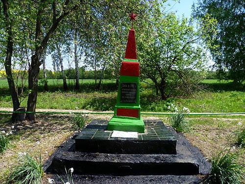 Memorial Fighting 1941