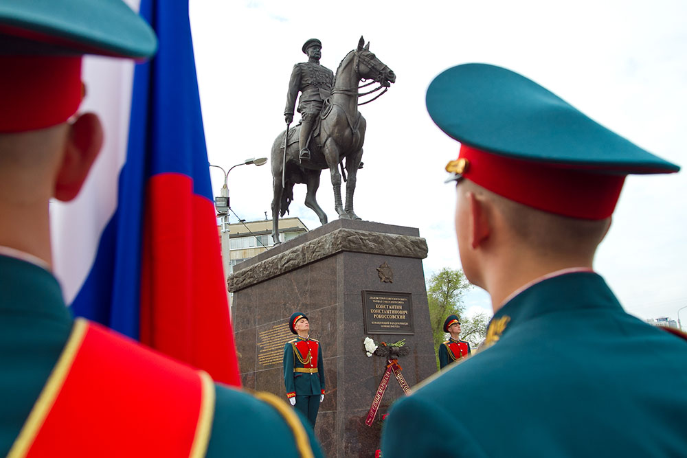 Memorial Field Marshal Konstantin Rokossovsky