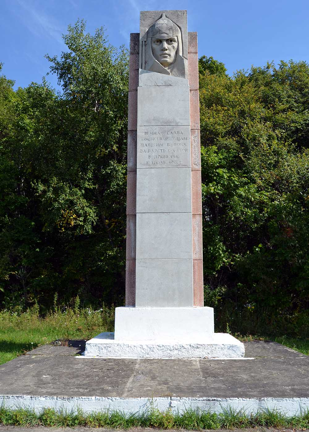 Bolsheviks Memorial