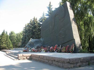 Soviet War Cemetery Voronezh