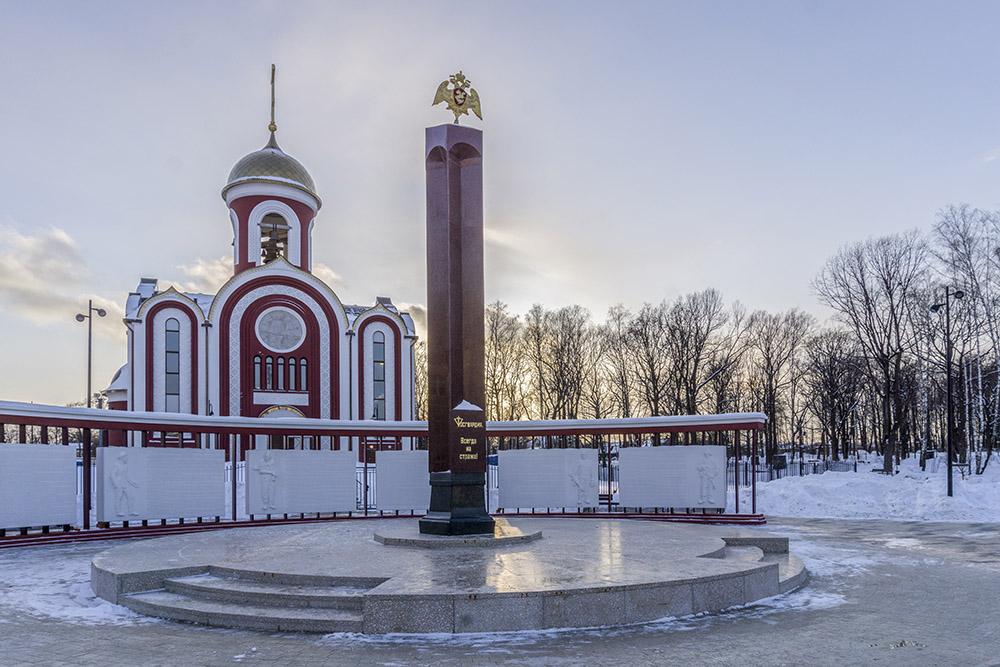 Nationale Garde Kerk en Monument