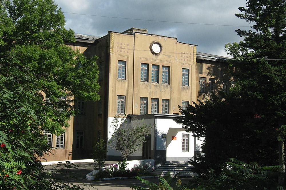 Former Japanese Military Hospital