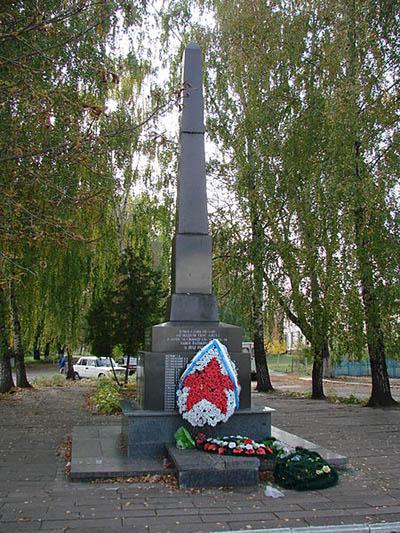 War Memorial Andrushivka