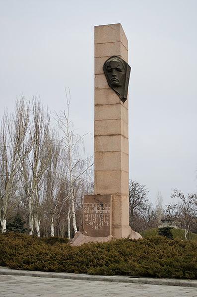 Sovjet Oorlogsbegraafplaats Mykolaiv