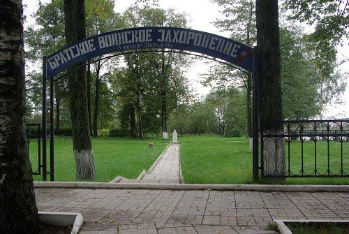 Tver Soviet War Cemetery