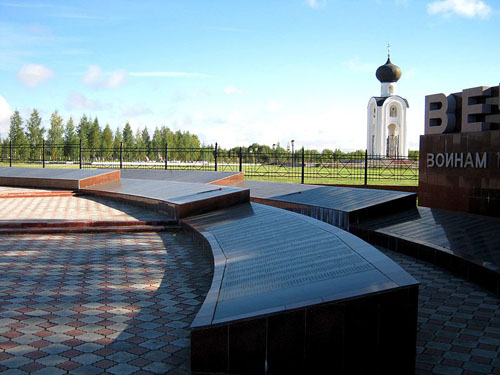 Russian Memorial War Cemetery Rzhev