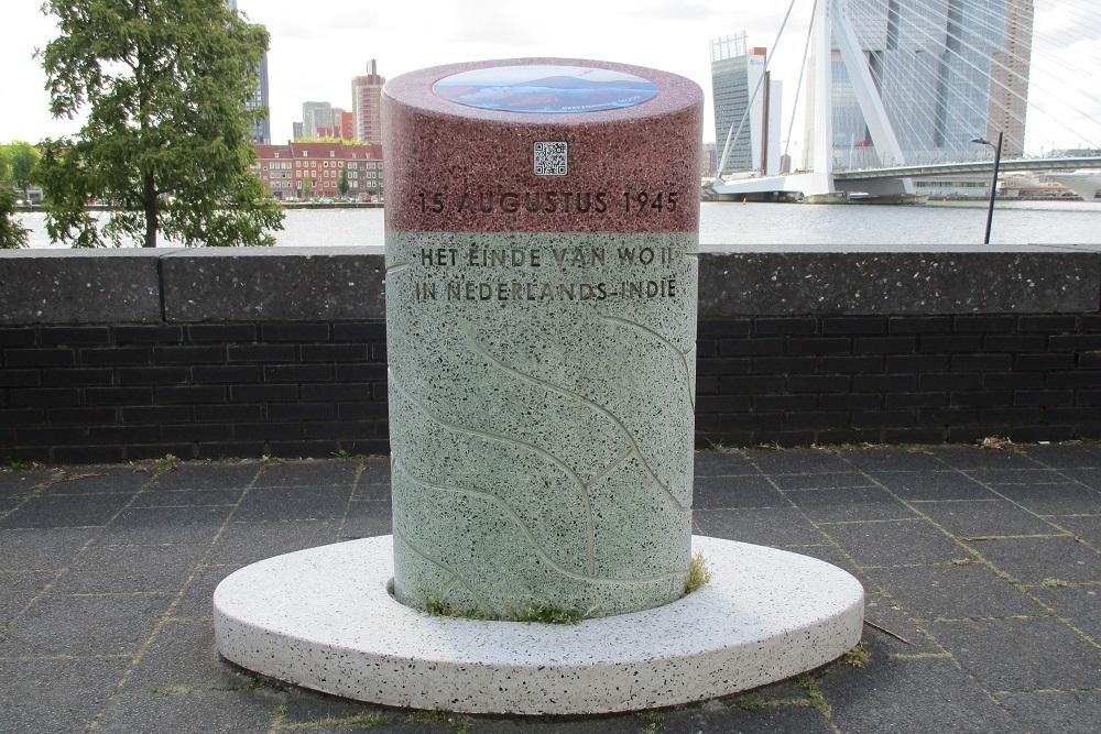 Monument 15 augustus 1945