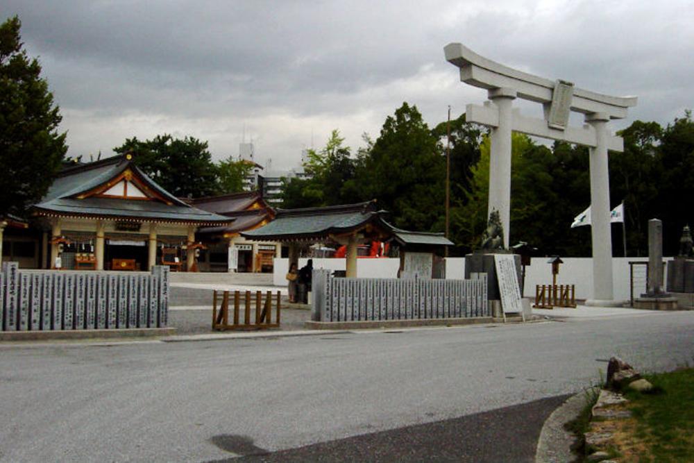 Hiroshima Gokoku Schrijn
