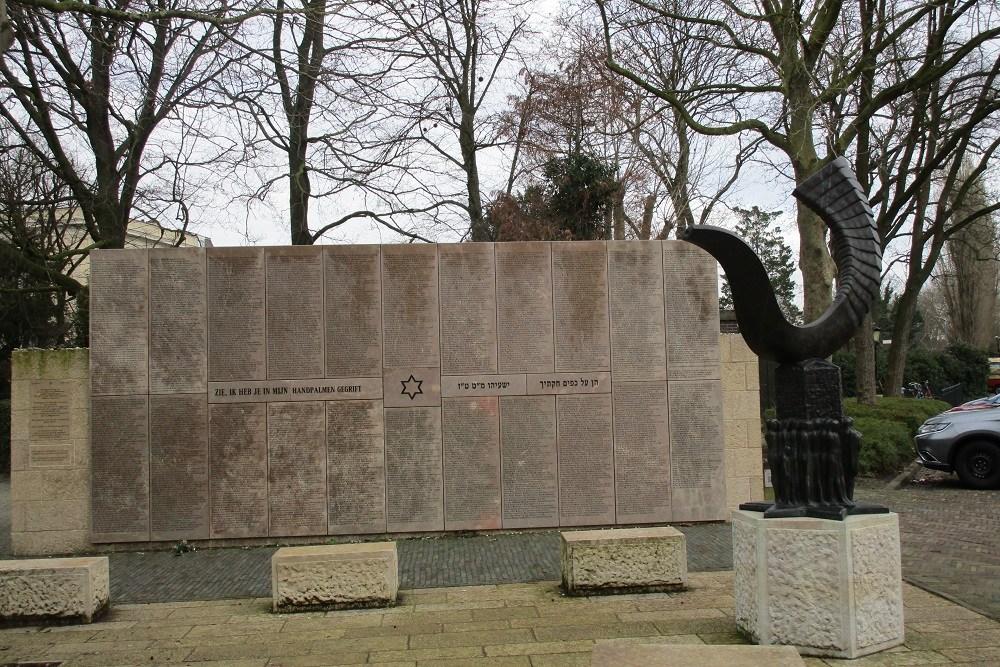 Jewish Memorial Utrecht