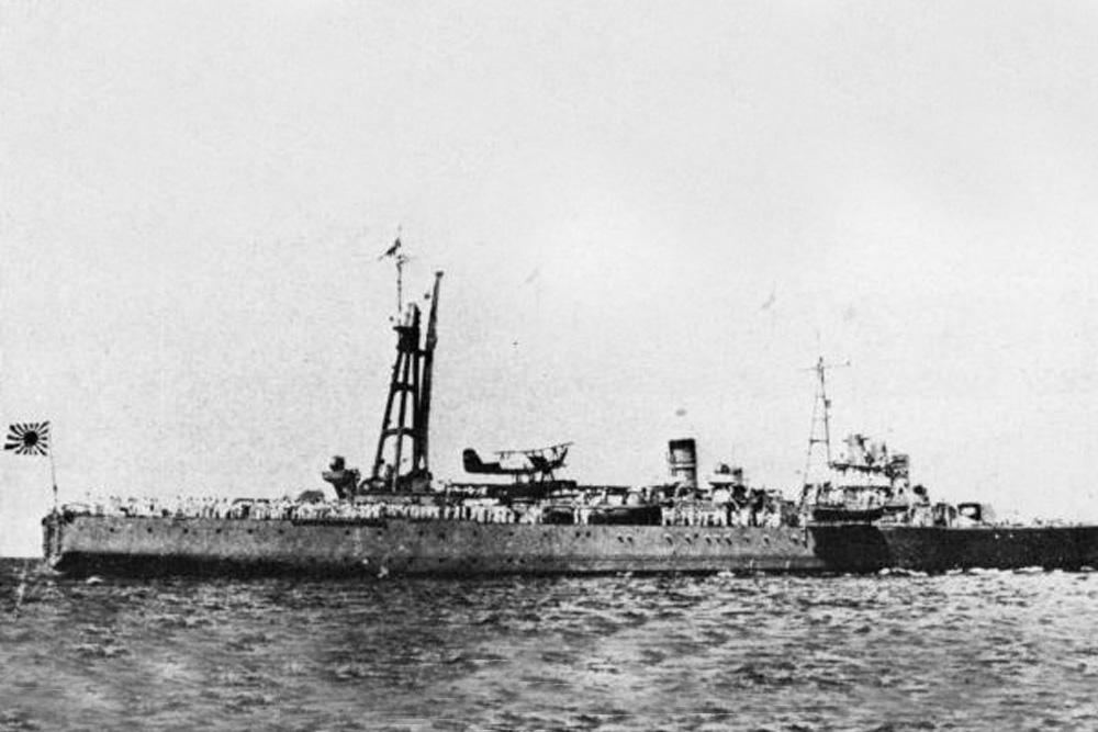 Shipwreck HIJMS Okinoshima