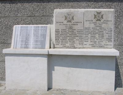 War Memorial Drama