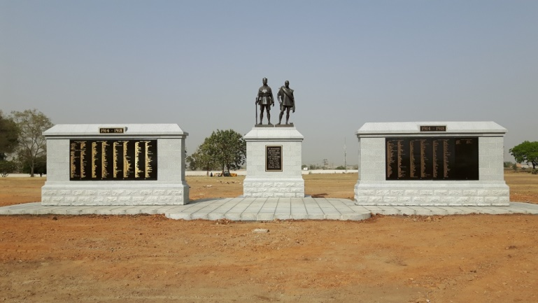 Abuja Memorial