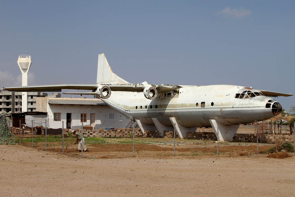 Vliegveld Otumlo