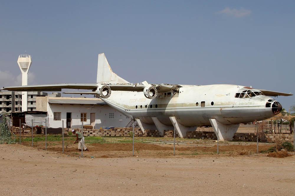 Otumlo Airfield