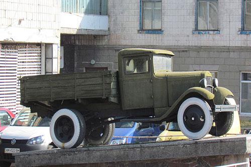 Monument voor de Motoristen (GAZ-AA Vrachtwagen)