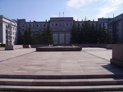 War Memorial Irkutsk