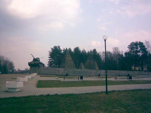 Monument Verdedigingslijn 12e Leger