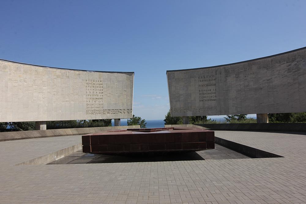 Memorial for the Heroes of the Russian Civil War & Great Patriotic War