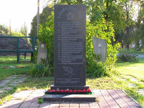 Mass Grave Soviet Soldiers Kovalivka