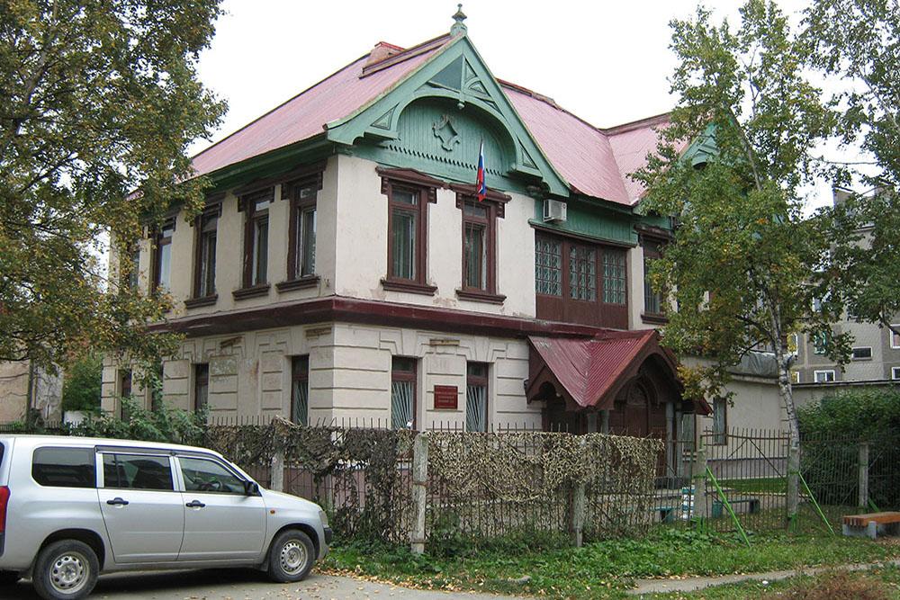Former Headquarters Kenpeitai