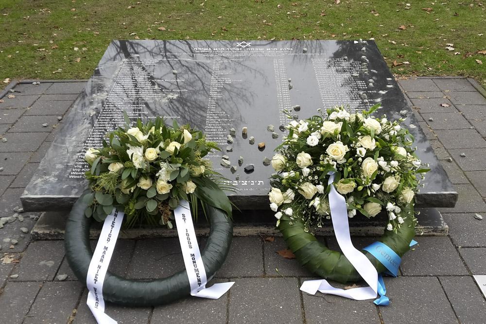 Jewish War Memorial Ede