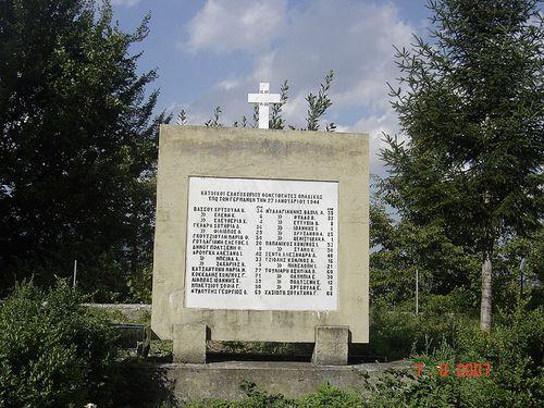 Memorial Massacre Elathochori