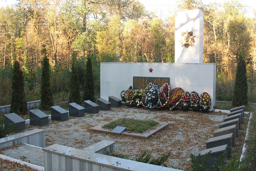 Mass Grave Soviet Soldiers No. 17
