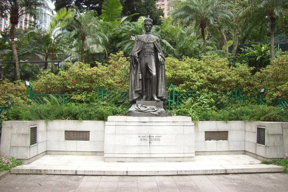 King George VI Memorial