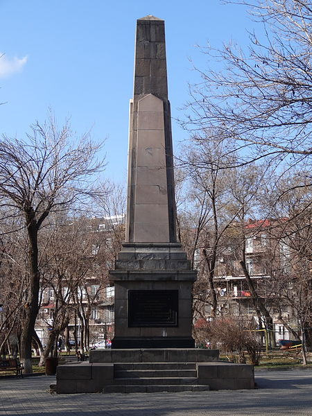 World War II Memorial Yerevan