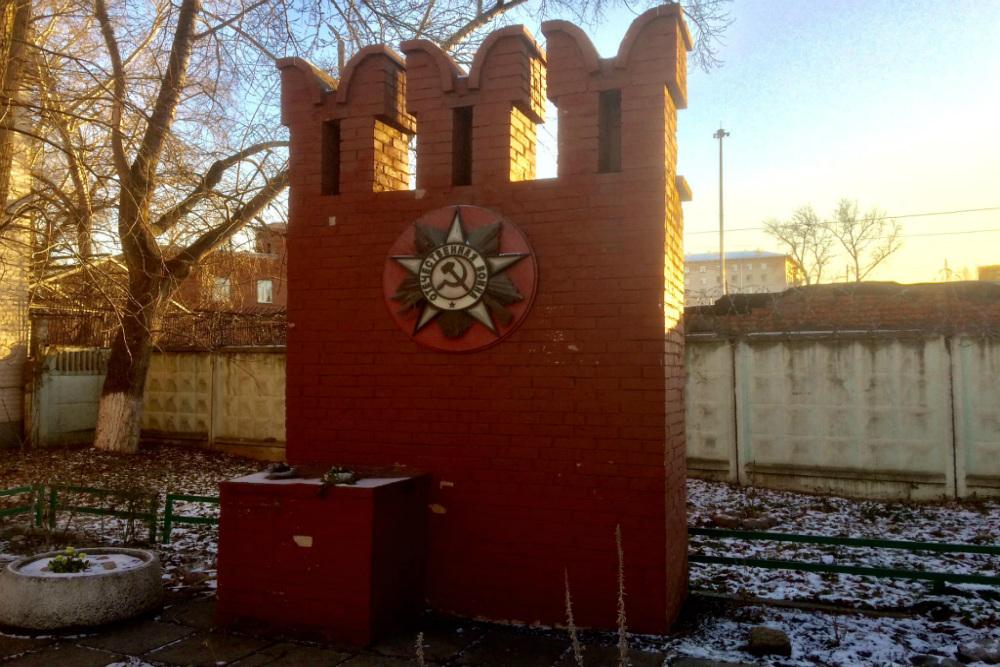 Memorial Wall Lefortovo