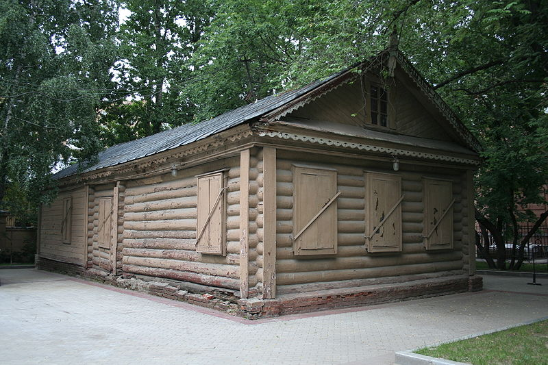 Replica Kutusov-Hut