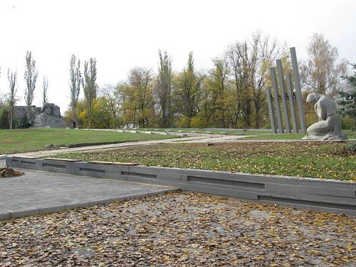 Sovjet Oorlogsbegraafplaats Severodonetsk