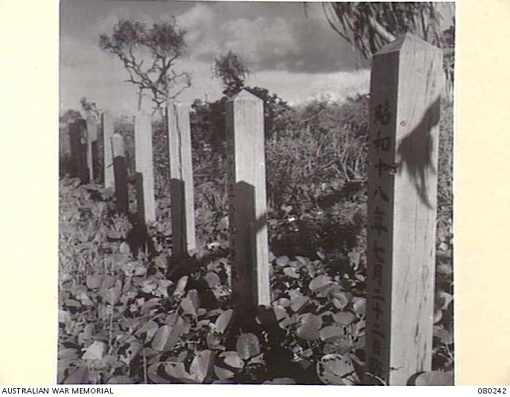 Japanese War Cemetery Awar