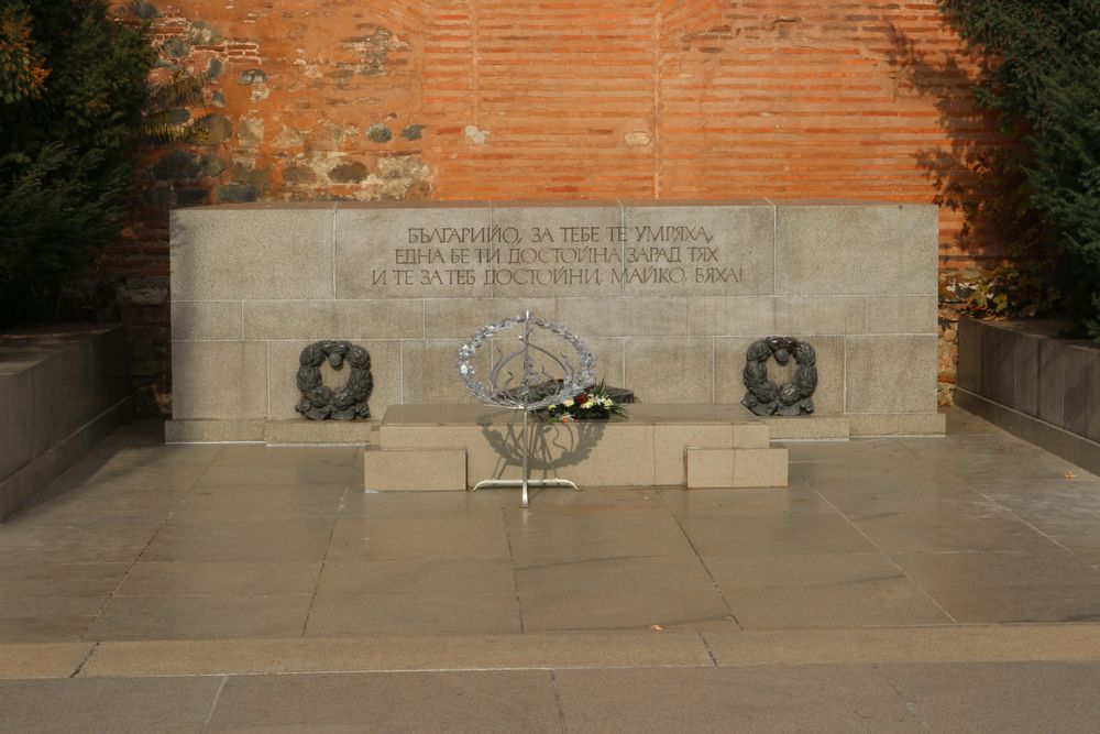 Memorial to the Unknown Soldier