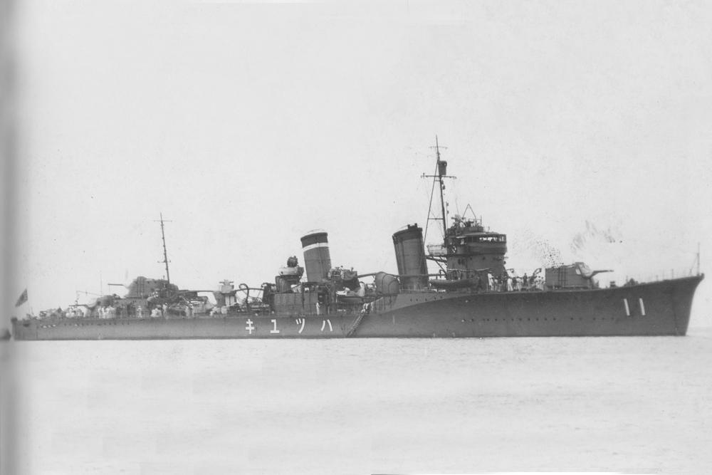 Shipwreck HIJMS Hatsuyuki