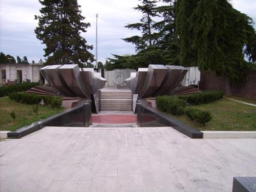 Concentration Camp Gonars