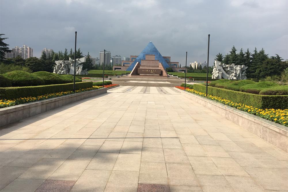 Longhua Revolutionary Martyr's Cemetery