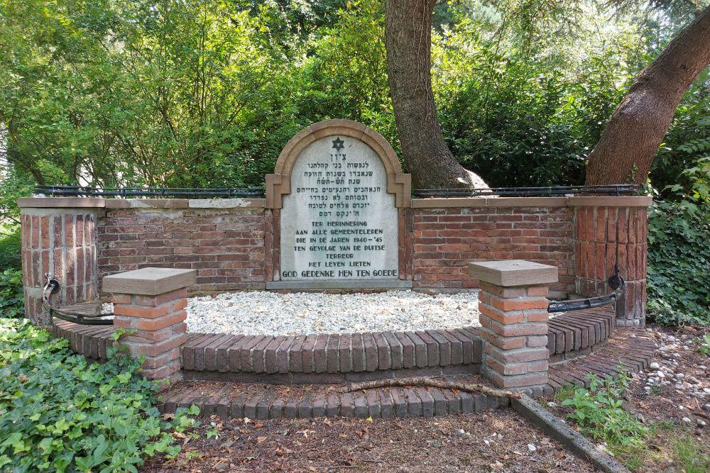 Holocaust Monument Begraafplaats Toepad Rotterdam