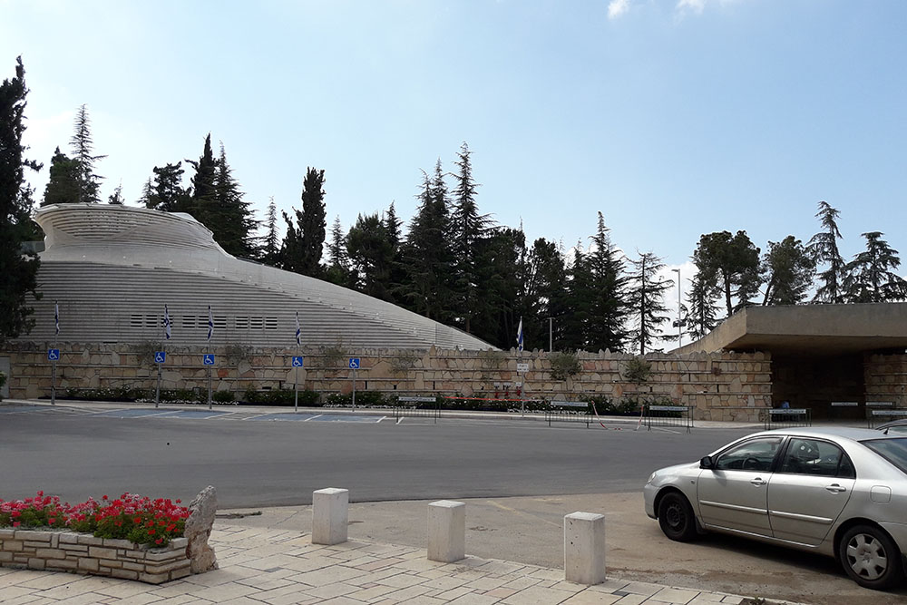 National Memorial Hall For Israel's Fallen