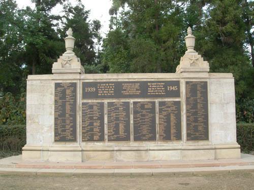Kohima Cremation Memorial