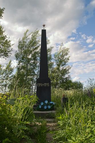 War Memorial Nesterovo