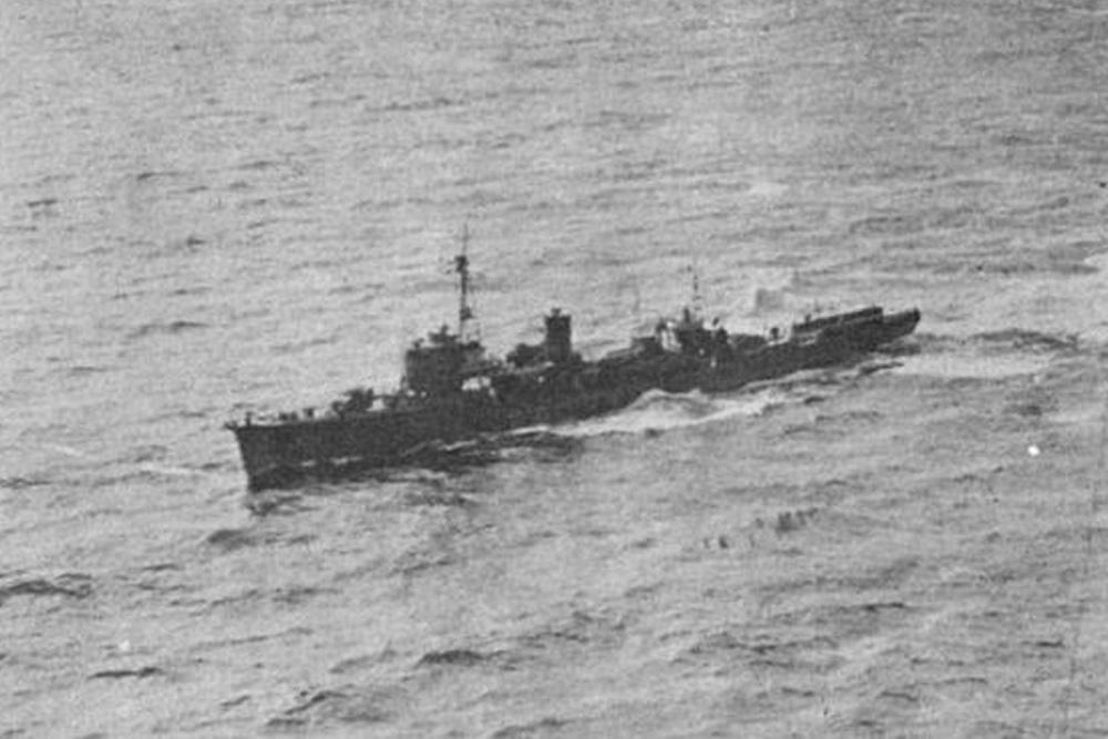 Shipwreck HIJMS Hōko