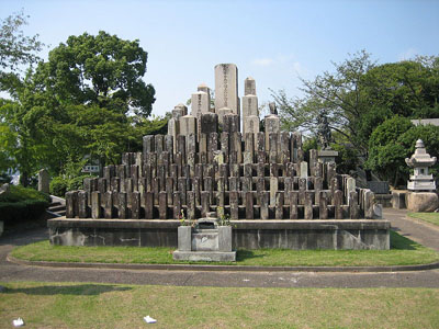 Japanse Oorlogsgraven Nagoyama-reien
