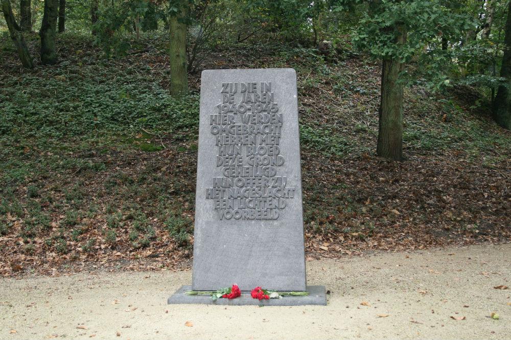 Memorial Stone Camp Amersfoort
